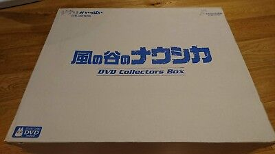 NAUSICAA of the Valley of the Wind Limited Edition Collectors Box Studio Ghibli