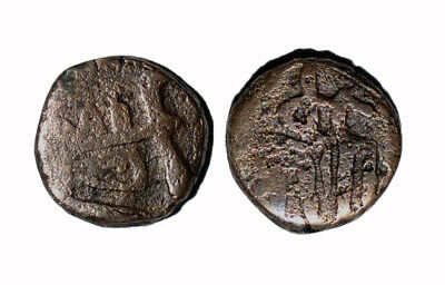 (14767) Ancient Khwarizm AE, The Afrighid dynasty, late 6th C. - AD 995. -RR