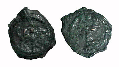 (15082) Bukhara Soghd, Unknown ruler, Camel type with Firealtar at reverse.