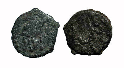 (15089) Chach AE coin, ruler Sochak. 7th-8th century AD.
