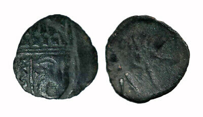 (15109) Bukhara Soghd AE coin, Unknown ruler.