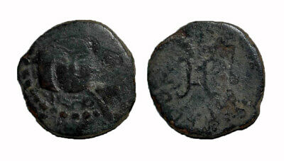 (15113) Farankat, AE coin, unknown ruler.