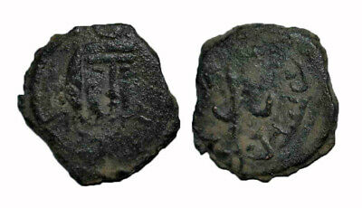 (15115) Farankat, AE coin, unknown ruler.