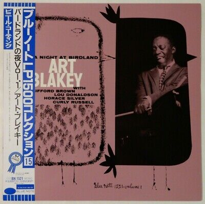 Art Blakey A Night At Birdland, Vol. 1 Blue Note BN 1521 OBI JAPAN VINYL LP JAZZ