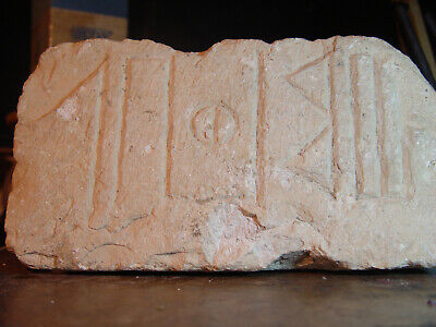 3 New Photos Of Oldest Alphabet On 3000 Year Old Temple Of Sheba Wall Brick --
