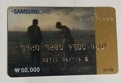 gift card korea expired france the Angelus of Millet