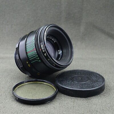 Ex Helios 44-2 58mm F/2 Lens + Light filter M42 mount made in USSR S/N 7410264