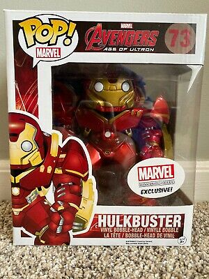 Funko Pop - Marvel Avengers - Hulkbuster #73 Collector Corps Exclusive