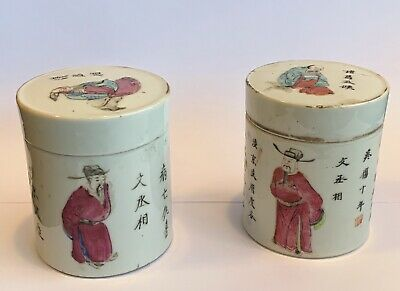 Chinese Famille Rose Porcelain Wu Shuang Pu Lidded Jars