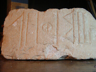 3 Photos - Oldest Alphabet Inscribed On 3000 Year Old Temple Of Sheba Wall Brick