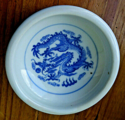 signed coupe ou vide poche  ancien  decor dragon asia .chineese chine,japan