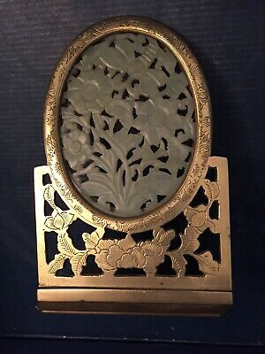1 - Old Antique Chinese Carved Jade Panel Oval Plaque Screen Brass Bookend CHINA