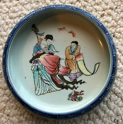 China Chinese Qing Dynasty Blue and White Bowl