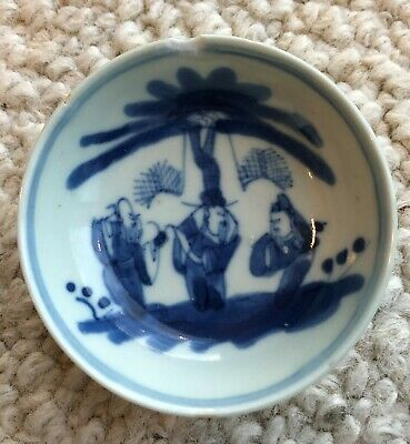 China Chinese Qing Dynasty Blue and White Dish