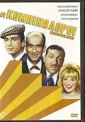 CARAMBOLAGES Jean-Claude Brialy Louis de Funes PAL DVD only French