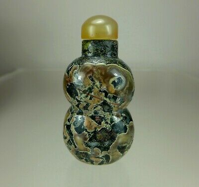 Extremely Rare, Double-Gourd, Conglomerate Puddingstone Snuff Bottle