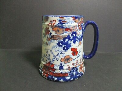 Antique Choiserie Mug / Tankard - Japanese Garden