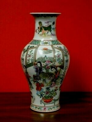 "Rare 15"" Vintage Chinese Hand Painted Baluster Vase Asian Oriental Ceramic"