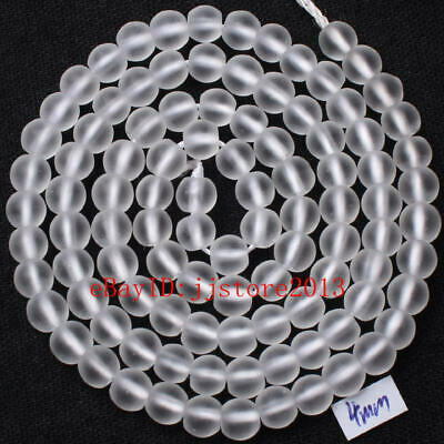 """4mm Natural Frosted White Rock Crystal Quartz Round Gems Loose Beads Strand 15"""""""