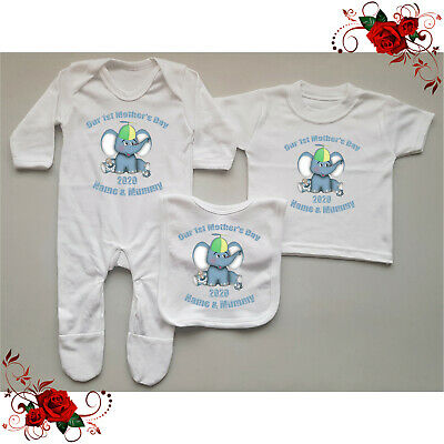 Personalised Baby Grow / T-Shirt / Bib Mother's Day Gift Set - Elephant Style 8