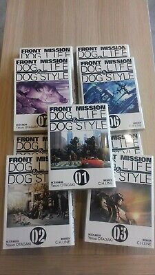 Front Mission - Dog Life and Dog Style   9  volumes