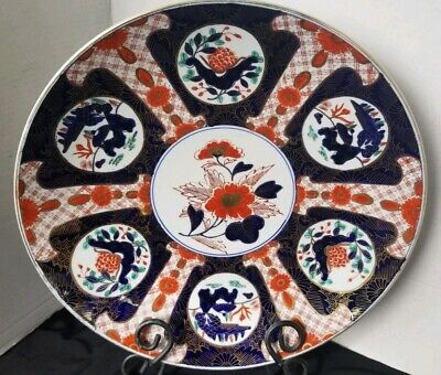 "LARGE JAPANESE IMARI CHARGER / PLATE  14.5""  Vintage Hand Painted  Beautiful"