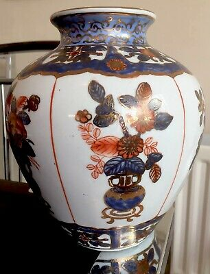 Large Chinese Vase Vintage Hand Made Painted Ornate Gilt Floral Panels