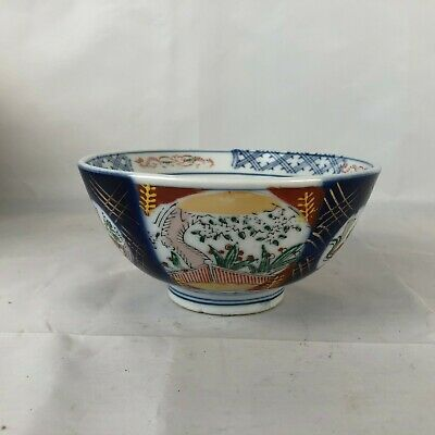 Vintage Japanese Hand Painted Porcelain Imari Rice Bowl VGC