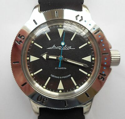 Vostok Amphibian Watch Automatic Military # 120512