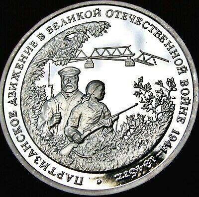Russia 1941-1945 Anniversary of ' END of WWII '  Proof 3 Rouble Coin