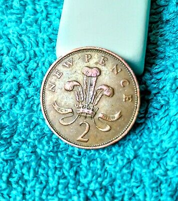 ** Very Rare 1971 2p new pence coin - Circulated **