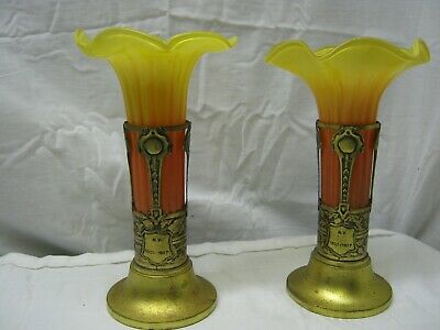 Pair Art Deco Vases w/Metal Stand & Cased Platonic Glass  Marked- N.V. 1902-1927