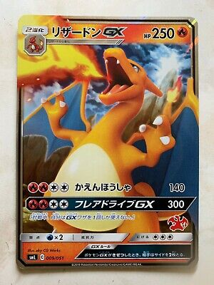 Pokemon card SML Family card Game 1 BOX Japanese Official Import