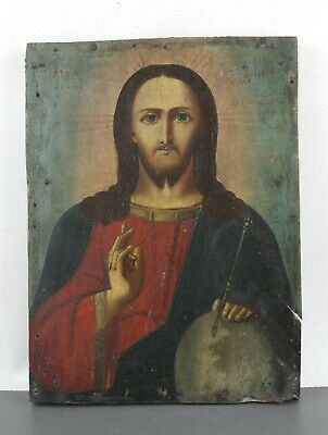 Antique Icon JESUS CHRIST with SPHERE Orthodox Russian Empire Oil Wood 230mm