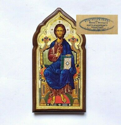 Icon of the Jesus Christ Lord Almighty Pantocrator Father Savior Wooden 20x10cm