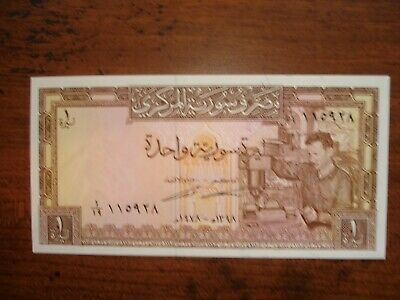 Central Bank of Syria  One Syrian Pound 1978