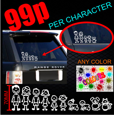 family character car stickers my family car sticker character baby on board