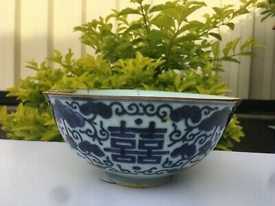 Authentic Antique late 19th century Chinese porcelain bowl