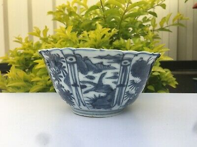 Authentic Antique Chinese blue and white Kraak bowl, Wanli period
