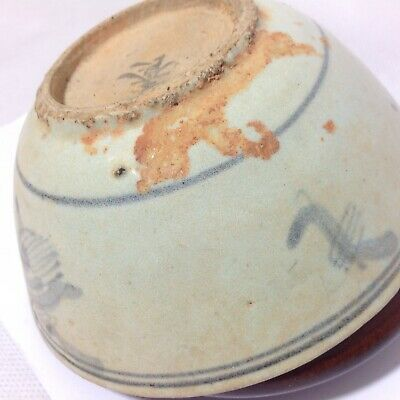 Unusual signed Oriental pottery Bowl 16th - 17th Century Chinese shipwreck type