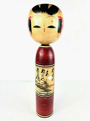 "Vintage Japanese Wooden Kokeshi Doll Painted Signed art Wood 14"" tall Japan Rare"