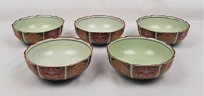 Vintage Set of 5 Japanese Imari Rice Bowls Floral Pattern Signed