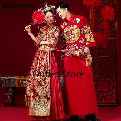 Wholesale Chinese Traditional Wedding Cheongsam Dragon Phoenix Qipao Embroidery
