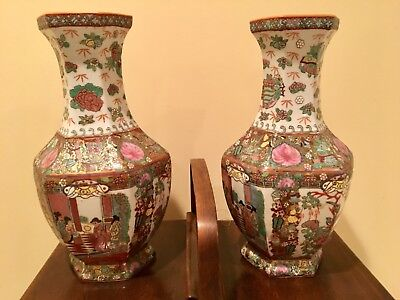 Antique 2 Chinese Vases ( Pair ) Porcelain China Asian Oriental Flowers Colors