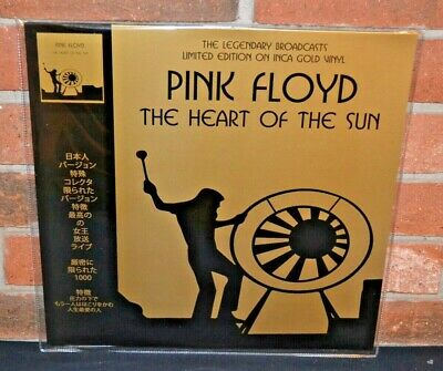 PINK FLOYD - In The Heart Of The Sun 1968, Ltd Import INCA GOLD VINYL LP New!