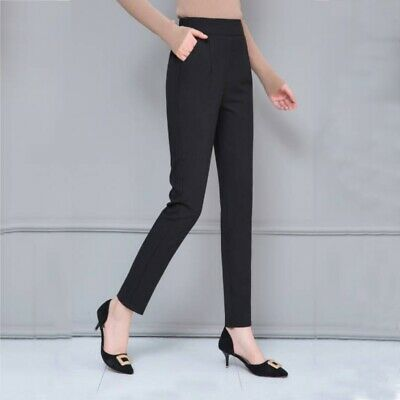 Women's Casual Harem High Waist Pencil Cropped Pants Elastic Office OL Trousers