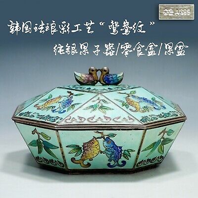 Korea Silver enamel Mandarin Duck fruit bowl 569g