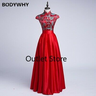 Chinese Red Women Wedding Bridesmaid Dress Vintage Lady Handmade Button Qipao