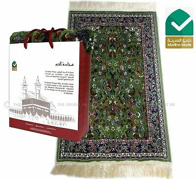 Pray Mat Prayer Rug Haram Design with Gift Bag Luxury Material Adult Size Green