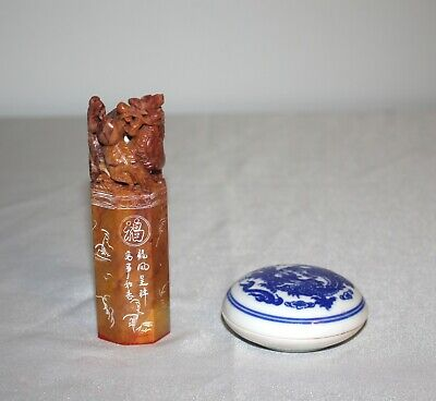 Chinese Dragon Carved Stone Seal Stamps w/Ink